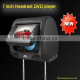 7 INCH CAR HEADREST MONITOR WITH BUILT-IN DVD PLAYER