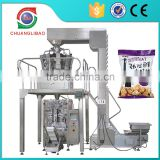 hole pouch back seal package volumetric weighing filling machine