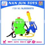 plastic water gun back pack toy gun for sale