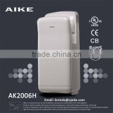 CE UL AIKE Dual Jet Air Low Energy Cost Automatic Sesnor Hand Dryer ak2006h