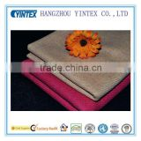 polyester fabric for curtain/Blackout curtain lining fabric                                                                         Quality Choice