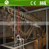 China sell good quality poultry farm used chicken slaughtering equipment/broiler slaughter line