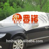 Snow protection Function Front Car Cover Windshield Sun protection UV Protection Waterproof