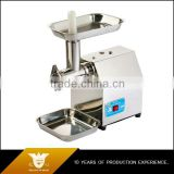no rust stainless steel industrial electric meat grinder equipment trade assurance supplier