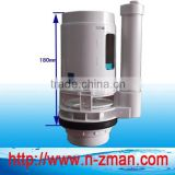 Water Tank Flush Valve,Cistern flush mechanism,Toilet Dual Flush Valve