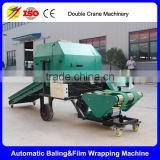INquiry about Low price semi-automatic silage baler and wrapper wholesale price