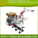 High quality fashion honda mini tiller cultivator