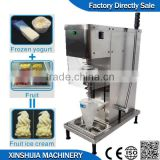 Automatic blending for chocolate yogurt ice cream machine
