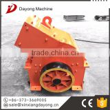 new design small mobile Hammer crusher
