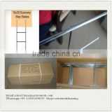 Metal wire stake H frames Yard sign stakes H wire stake