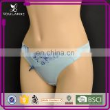 Good Quality Modern Stylish Sexy Night Wears Arab Girl Sexy Underwear