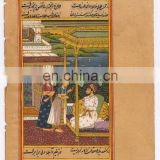 Mughal Miniature Painting Ethnic Art Mugal Harem Scene Paper Water Color Art Hand Painted Painting