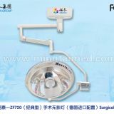 Mingtai ZF720 halogen operating light
