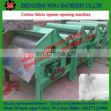 pillow filling machine,fiber opening machine,ball fiber machine