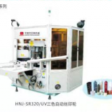 HNJ - SR320/UV three color auto screen printing machine