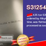 S31254 coil, 254SMO processing, super stainless steel inventory