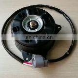 Car Radiator Cooling Fan Motor 16363-0P200 for Highlander 2GR GSU45