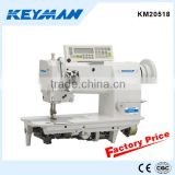 KM20518 Double needle lockstitch sewing machine automatic sewing machine for shirt 20606-2 sewing machine industrial