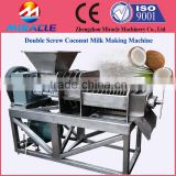 Coconut milk making machine, stainless steel coconuts extracting machine, produce coconuts milk process machine