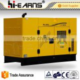 silent diesel power electric generator 220v 10kw                                                                         Quality Choice
