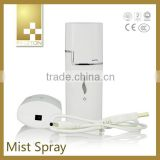 2015 New Products As Seen On TV rechargeable nano facial mist sprayer 3 min new battery power steamer
