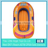 2015 New Design Inflatable Boat, fish boat ,kids boat ,toys boat motor boat                                                                         Quality Choice