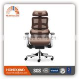 CM-B37A metal frame ergonomic mesh executive office chair modern office furniture                                                                         Quality Choice