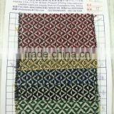 Textured Polyester Yarn Dyed Fabric Suppliers Plaid Knitted Fabric Material for Sofas
