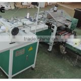 Automatic exercise book Sewing & Folding Machine , paper sewing and folding machine