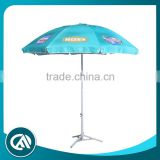 Wholesale High fashion China big outdoor Promotional luxury beach umbrella                                                                                                         Supplier's Choice
