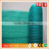 High quality 80gsm tape yarn green garden cloth, greenhouse fruit net shade cloth,horticultural shade cloth china factory