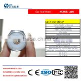 Flange wafer thread digital gas flow meter made in china
