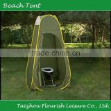 tanning booths for sale camping toilet tent shower