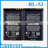 Electronics For Nokia Original Battery BL-5J 5230