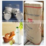 China manufacturer supply CMC powder directly