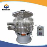 Food industry best selling machine Ultrasonic Vibrating sieve                                                                         Quality Choice
