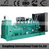 CE approved 1500KVA electric generator set with voltage regulator