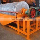 Low Price Used Magnetic Separators For Quarry and Mining Plant