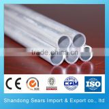 aluminum tube making machine threaded aluminum tube powder coated aluminum tube 1100 5052 6061