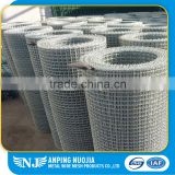 Over 10 Years Experience High Performance Durable Steel Hook Style Crimped Iron Steel Wire Mesh Screen