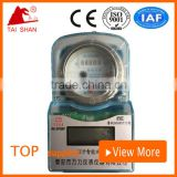 Radio Frequency Remote Control Digital Prepaid Smart Water Meters dn15~25 prepaid water meter