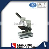 Lab student advanced monocular microscope