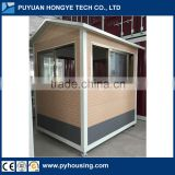2016 Color Steel Sandwich Panel Movable Outdoor Carbin Booth House Detachable Security Kiosk