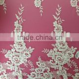 new arrival african net lace , good quality french lace fabric, net lace for party dress
