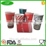 Vending Machine Wholesale Paper Cups with Competitive Price, Costa Coffee Paper Cup