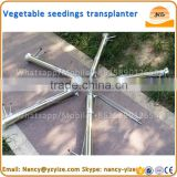 Hand held vegetable seedling transplanter, Cabbage transplanter, seedling transplanting machine
