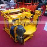 Pakistan QTY4-30 Mobile concrete block machine,hollow brick making machine,hydraulic brick machinery