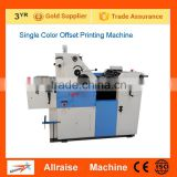 One Color Offset Printing Machine/Single Color Offset Printing Machine,Small Offset Printing Machine