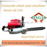 2014 Hot Sale high-efficiency durable mining stone concrete chainsaw machine with harvest for sale
