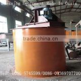 flotation cell,Agitation Tank,gold mixing cell,copper leaching tank,ore pulp mining separater equipment